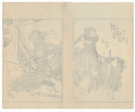 Samurai Putting on Armor by Eisen (1790 - 1848)