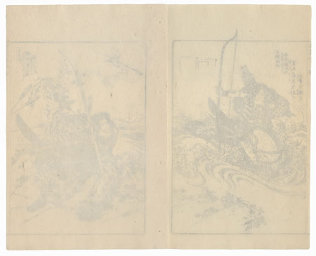 Archer Shooting a Bird by Eisen (1790 - 1848)