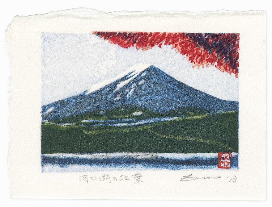 Autumn Leaves at Lake Kawaguchi, 2013 by Motoi Yanagida (born 1940)
