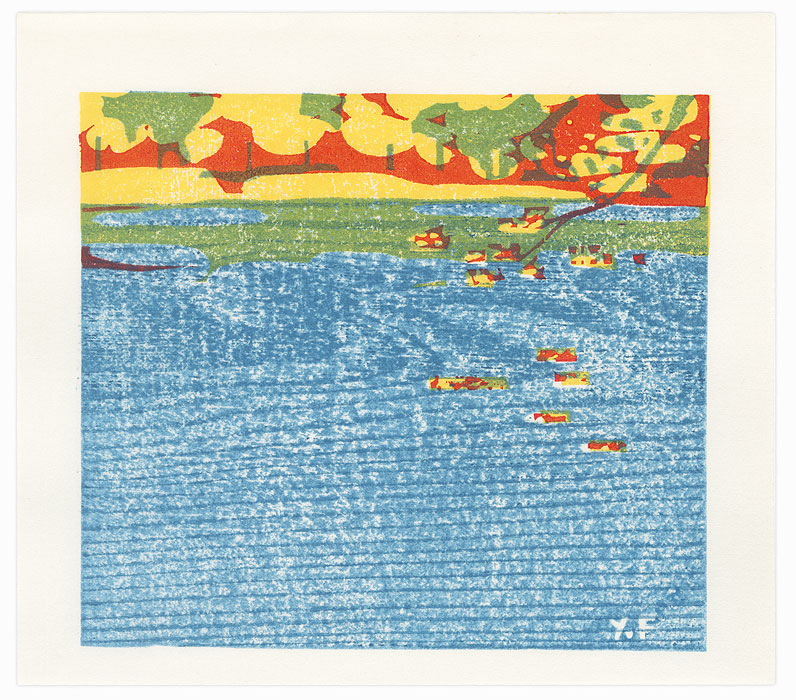 Pond with Autumn Leaves, 1985 by Yoshisuke Funasaka (born 1939)