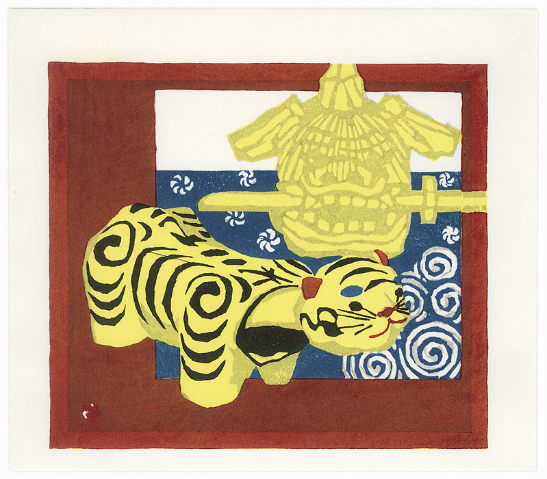 Tiger and Lion Head, 1986 by Takao Sano (born 1941)