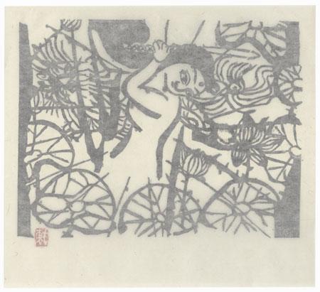 Manjushri in a Lotus Pond by Munakata (1903 - 1975)