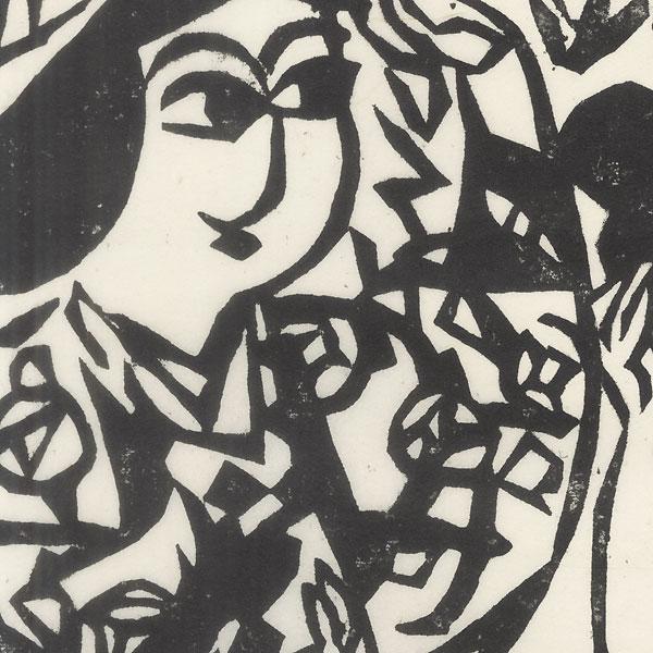 Two Women by Munakata (1903 - 1975)