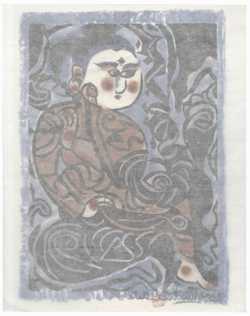 Tang Deity by Munakata (1903 - 1975)