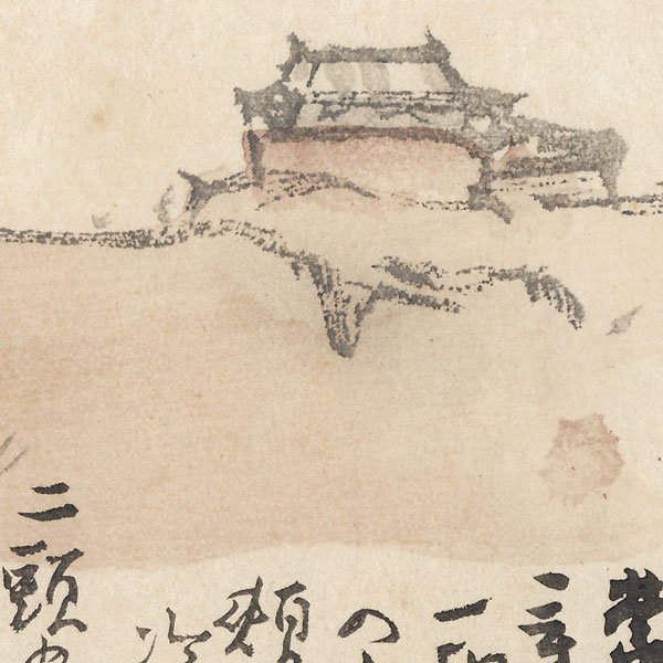 Distant Castle by Takeuchi Seiho (1864 - 1942)