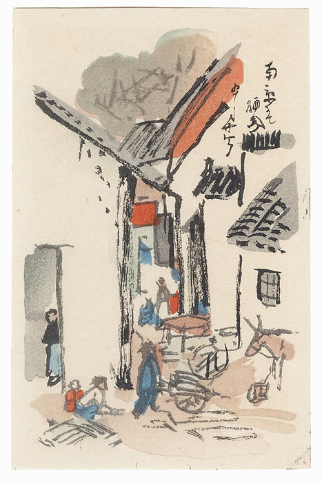 Drastic Price Reduction Moved to Clearance, Act Fast! by Takeuchi Seiho (1864 - 1942)