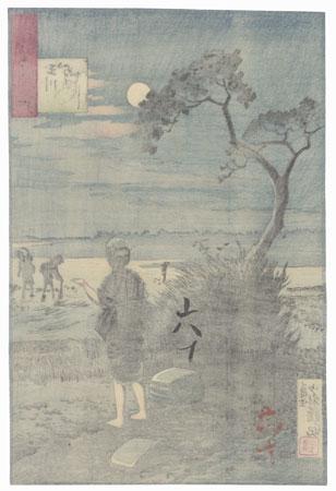 Bleaching Cloth at the Jewel River by Kiyochika (1847 - 1915)