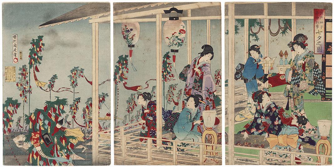 Tanabata Festival by Chikanobu (1838 - 1912)