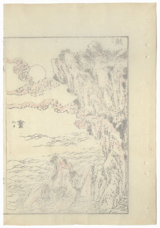 Seascape with Full Moon by Hokusai (1760 - 1849)