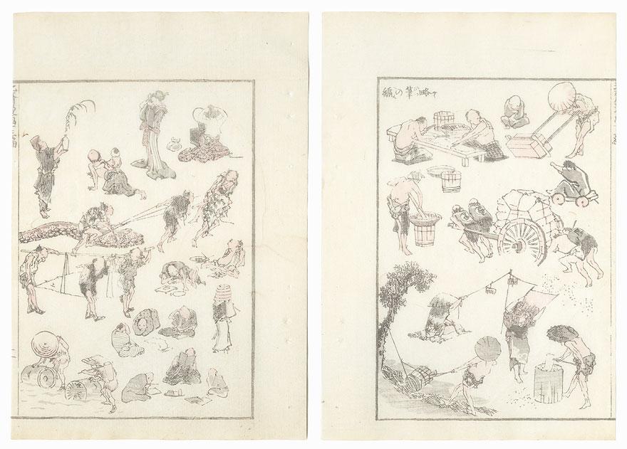 Figures by Hokusai (1760 - 1849)