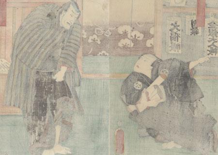 Kyoya Sales Clerk Kyushichi and Kyoya Mansuke, 1860 by Toyokuni III/Kunisada (1786 - 1864)