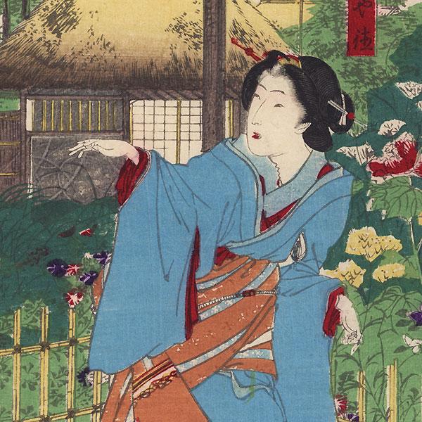 Sarumaru Dayu by Kunichika (1835 - 1900)