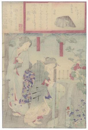 Nakagawa Seki Washing Her Hands at a Garden Fountain While Yamatoya Ochiyo Watches by Kunichika (1835 - 1900)