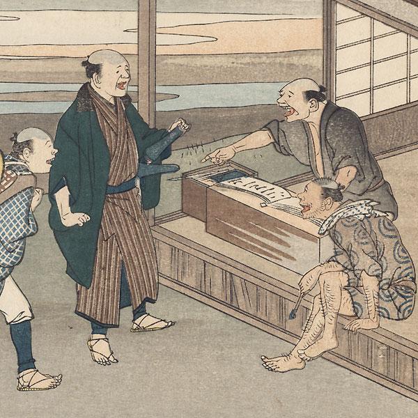 Shimada by Fujikawa Tamenobu (Meiji era)