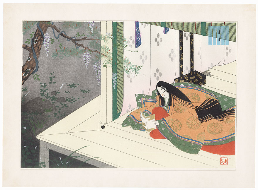 Yomogyu (Weeds), Chapter 15 by Masao Ebina (1913 - 1980)