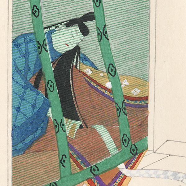 Hanachirusato, Chapter 11 by Masao Ebina (1913 - 1980)