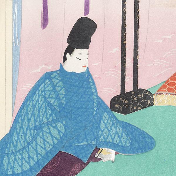 Sakaki, Chapter 10 by Masao Ebina (1913 - 1980)