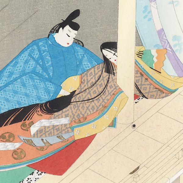 Hana-no-en, Chapter 8 by Masao Ebina (1913 - 1980)