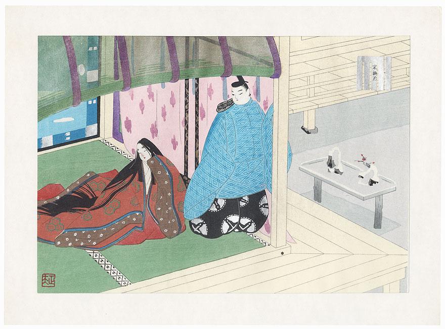 Suetsumuhana, Chapter 6 by Masao Ebina (1913 - 1980)