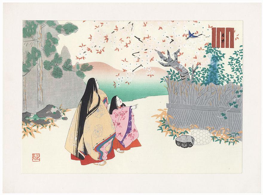 Wakamurasaki, Chapter 5 by Masao Ebina (1913 - 1980)