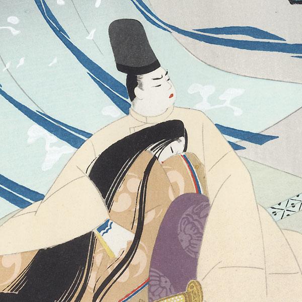 Yugao, Chapter 4 by Masao Ebina (1913 - 1980)