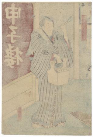 Daikokuya Soroku, 1853 by Toyokuni III/Kunisada (1786 - 1864)