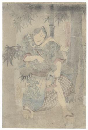 Man in a Bamboo Grove, 1847 - 1852 by Toyokuni III/Kunisada (1786 - 1864)