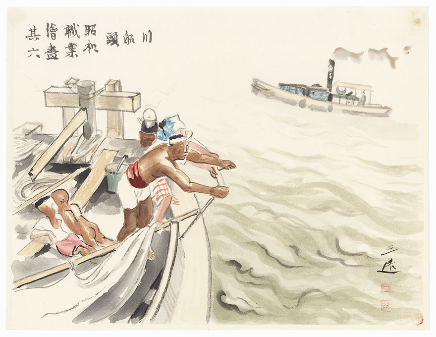 Riverboat Captain, 1939 by Wada Sanzo (1883 - 1968)