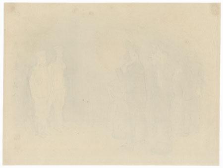 Photographer, 1939 by Wada Sanzo (1883 - 1968)