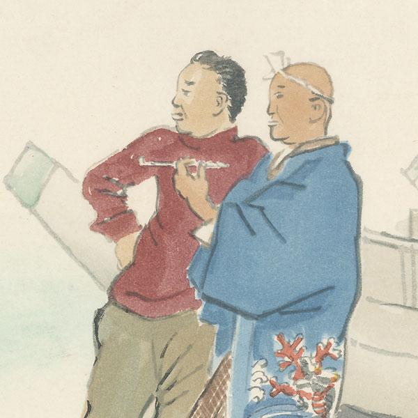 Fisherman, 1939 by Wada Sanzo (1883 - 1968)