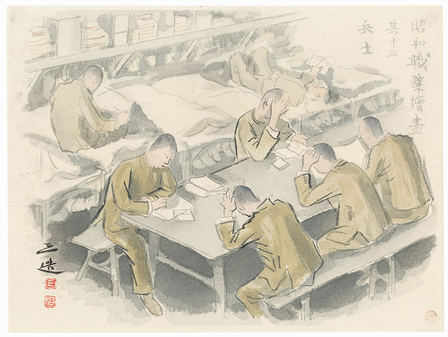 Soldiers, 1940 by Wada Sanzo (1883 - 1968)