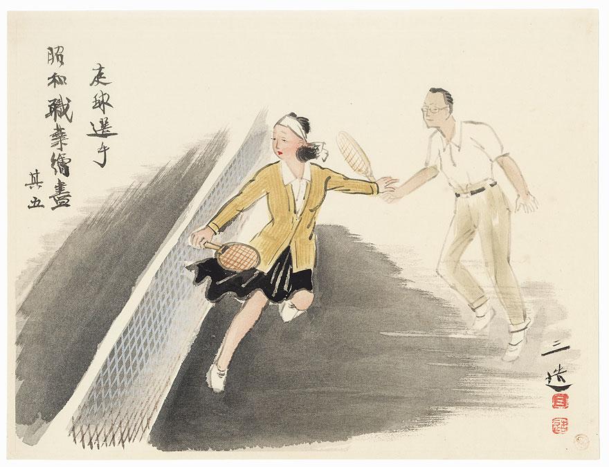 Professional Tennis Players, 1939 by Wada Sanzo (1883 - 1968)