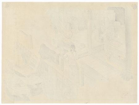 Inn for Sailors, 1940 by Wada Sanzo (1883 - 1968)