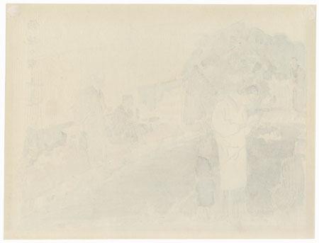 Fishing Pond, 1940 -1941 by Wada Sanzo (1883 - 1968)