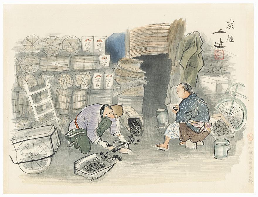 Coal Vendor, 1940 - 1941 by Wada Sanzo (1883 - 1968)