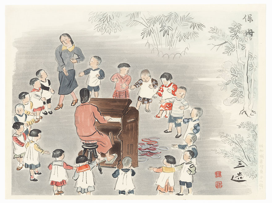Kindergarten Teacher, 1941 by Wada Sanzo (1883 - 1968)