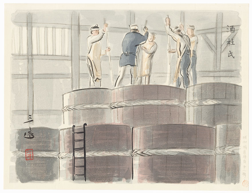 Sake Distiller, 1940 - 1941 by Wada Sanzo (1883 - 1968)