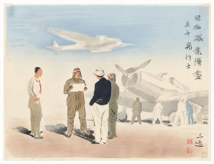 Pilots, 1940 - 1941 by Wada Sanzo (1883 - 1968)