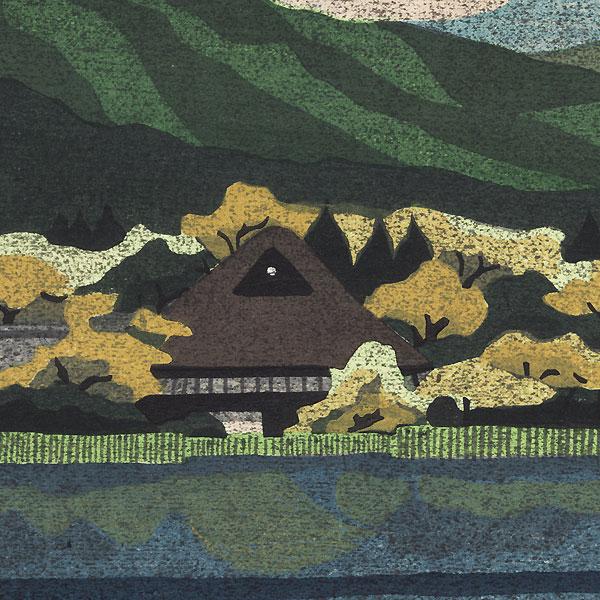Hirosawa Pond, 1975 by Masao Ido (1945 - 2016)