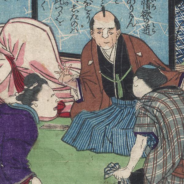 Wedding Protest by Yoshitaki (1841 - 1899)
