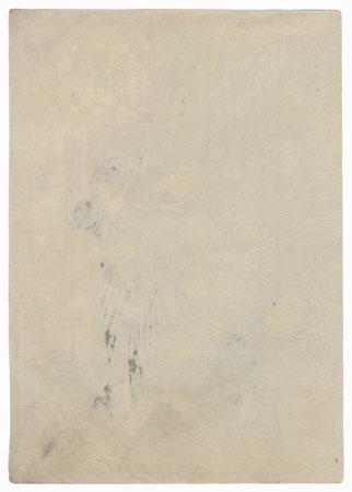 Hidden Ghost and Wife by Yoshitaki (1841 - 1899)