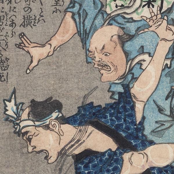 Escaping a Fire by Sadanobu II (1848 - 1940)