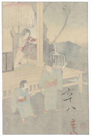 The Soga Brothers by Yasuji Inoue (1864 - 1889)