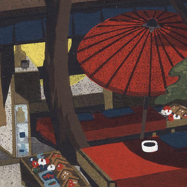 Ohara Teahouse, 1988 by Masao Ido (1945 - 2016)