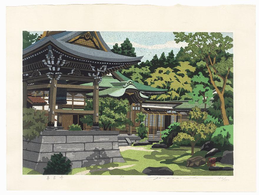 Zenshoji, 1992 by Masao Ido (1945 - 2016)