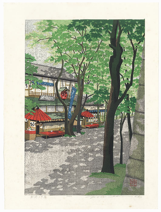 Fresh Green, Ohara, 2000 by Masao Ido (1945 - 2016)