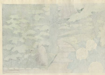 Utusnomiya, 100th Anniversary of Founding, Basho Buddhist Monument (Kenroku Garden), 1979 by Masao Ido (1945 - 2016)