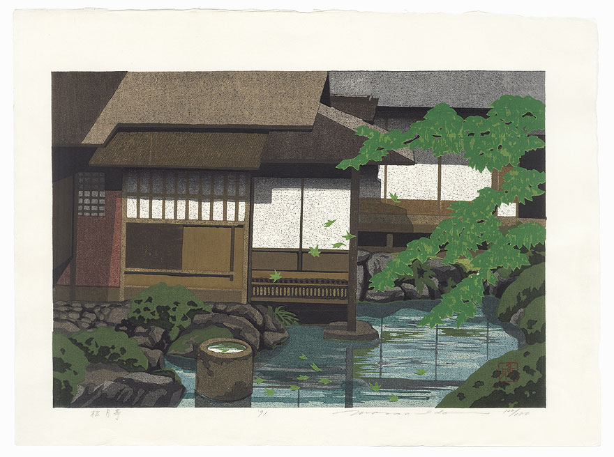 Shogetsutei, 1991 by Masao Ido (1945 - 2016)