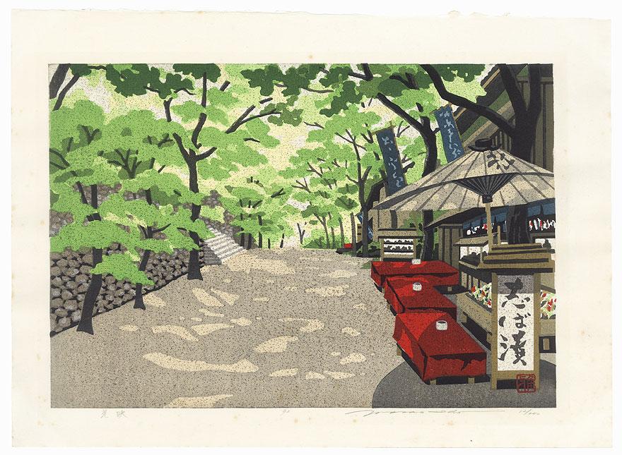 Rays of Light, 1992 by Masao Ido (1945 - 2016)