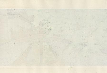 Daikakuji Wall, 1993 by Masao Ido (1945 - 2016)